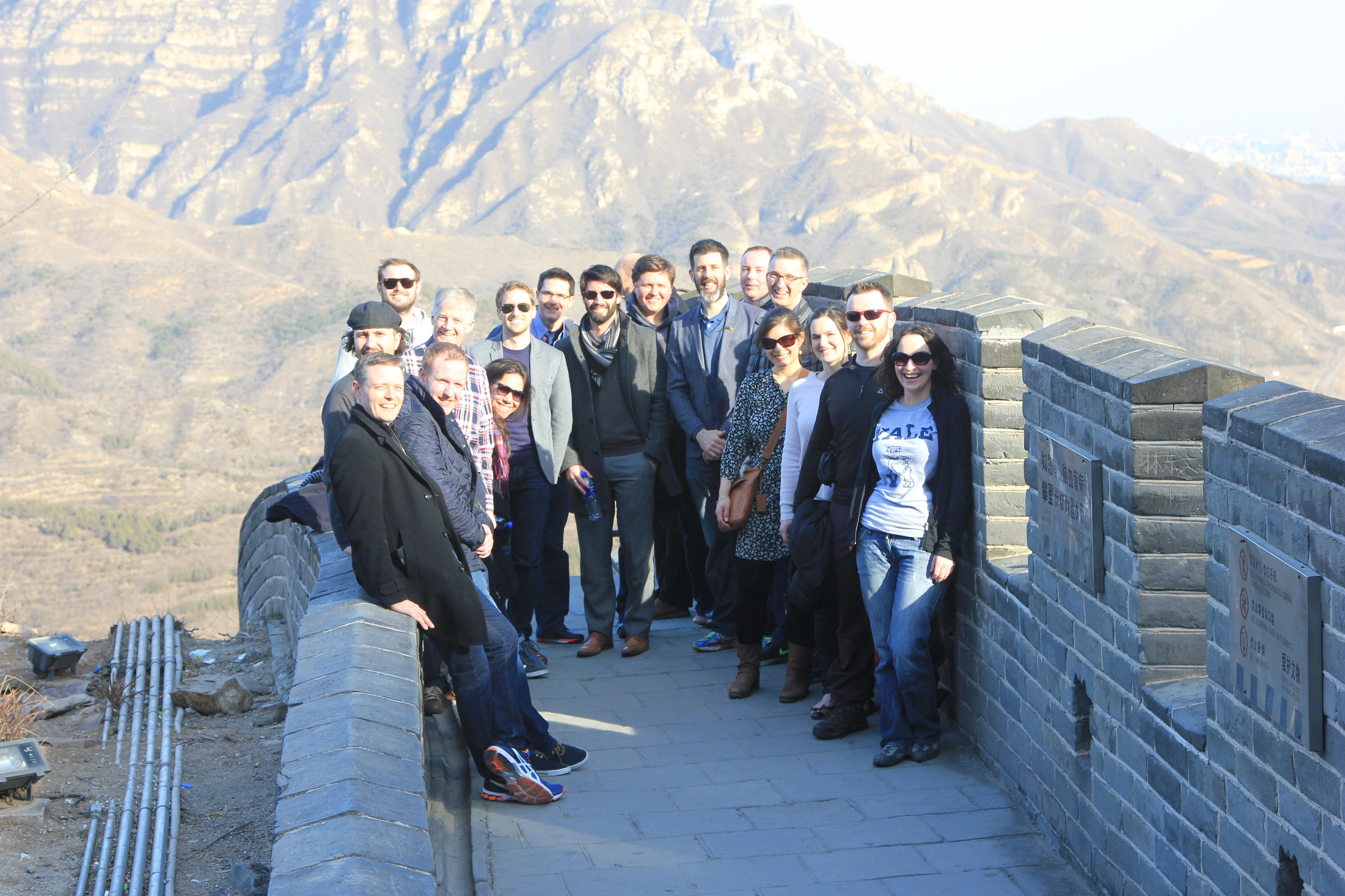 Beijing | Smurfit MBA Blog